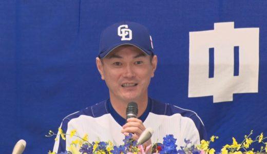 中日の岩瀬投手が現役引退 プロ野球最多登板の43歳