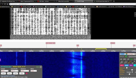 TRRS #1612 - OMG - Kyodo News HF Radio Fax
