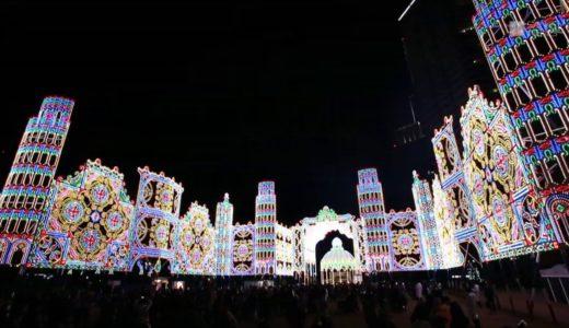 神戸ルミナリエ、ゆったりと…ハートフルデー開催