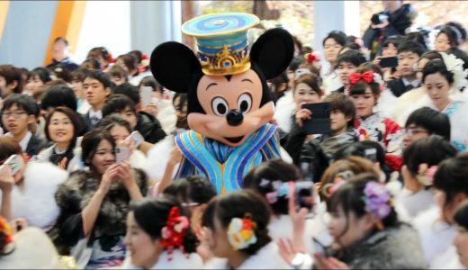 東京ディズニーランドで成人式=平成30年度浦安市成人式