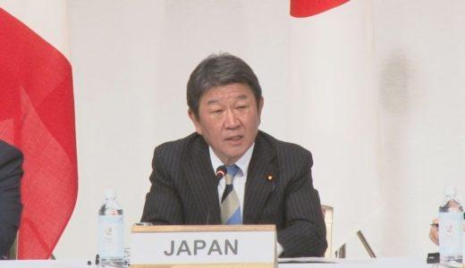 TPP拡大し自由貿易推進 保護主義対抗、閣僚声明