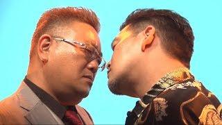 サンドウィッチマン、伊達&富澤がキスシーン!?