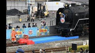 プラレール発売60周年特別SL運行 京都