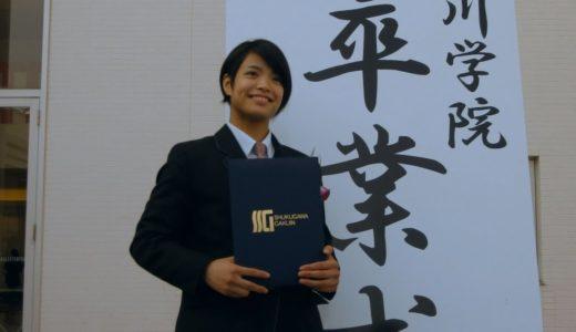女子柔道の阿部詩が卒業 東京五輪の金メダル候補