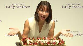 鈴木亜美、激辛ケーキは「おいしい!」