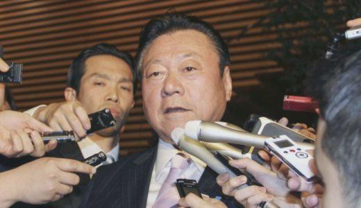 桜田五輪相、事実上更迭 復興より政治家大事と失言
