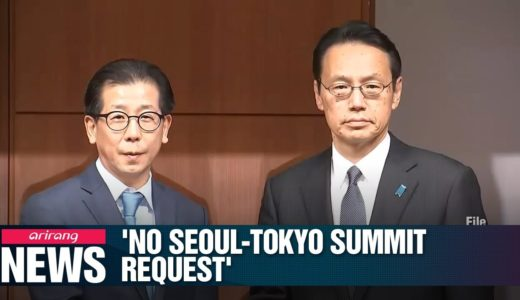 Korea's foreign ministry denies Kyodo news report on Seoul-Tokyo summit