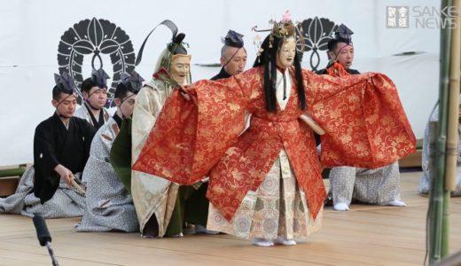 古都・奈良に初夏告げる「薪御能」