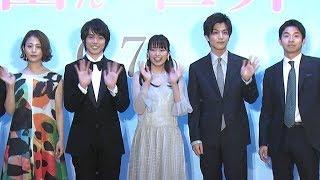 大抜てきの細田佳央太&関水渚、岩田剛典らと共演