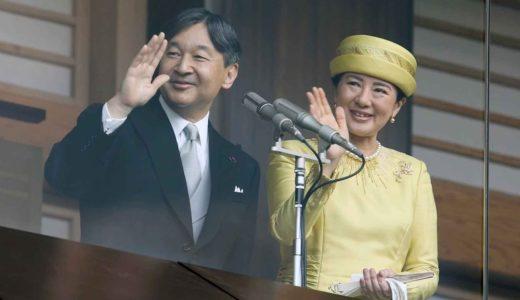 天皇陛下の即位を祝う一般参賀