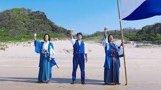 稲垣&香取「球界のスター」、高橋由伸氏と共演