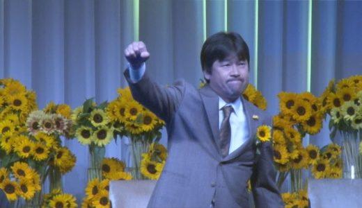 佐藤二朗さんらが受賞 ベストファーザー