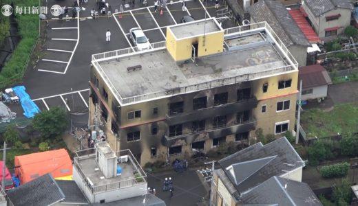 空撮:京都アニメ放火事件で現場検証始まる