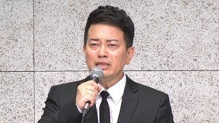 宮迫博之と田村亮が記者会見 3