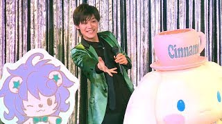 新浜レオン、コラボキャラ「れおすけ」お披露目