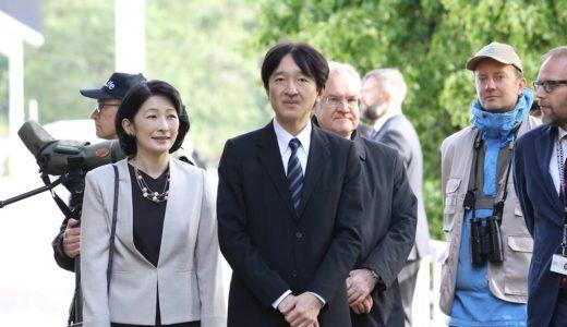 秋篠宮ご夫妻フィンランド訪問=セウラサーリ島を視察