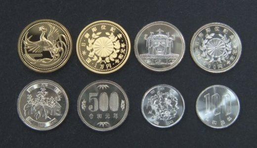 令和硬貨ザクザクお披露目  造幣局で打ち初め式、大阪