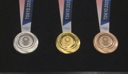 メダルは「光の渦」 東京五輪、多様性表現