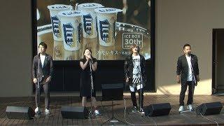 「ICE BOX」25年ぶりに再集結!