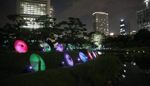 都心の夜に涼を呼ぶ光=旧芝離宮恩賜庭園