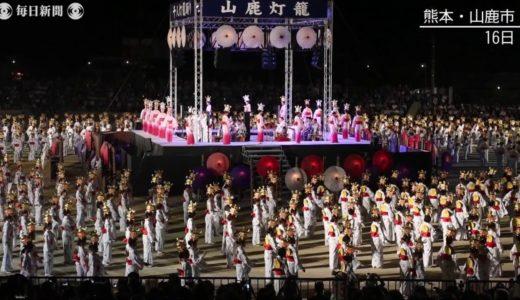 浴衣姿の女性1000人 熊本・山鹿灯籠まつり「千人灯籠踊り」