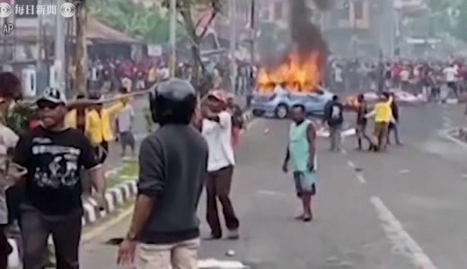 インドネシア・パプアで大規模暴動 国旗破損発端