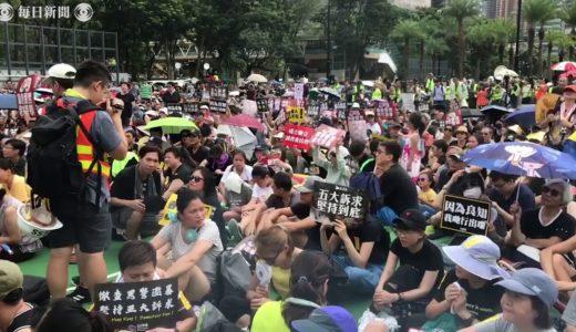 「逃亡犯条例」改正案、完全撤回求め 香港で大規模集会