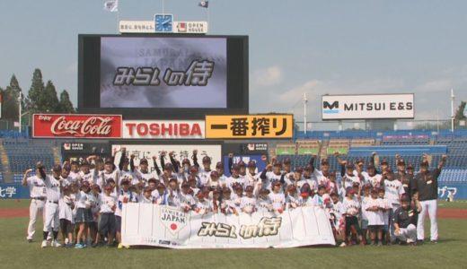 高校代表が野球体験イベント 佐々木、奧川ら小学生と交流