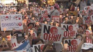 ソウルで日本への抗議集会 4週連続で規模拡大(19/08/11)