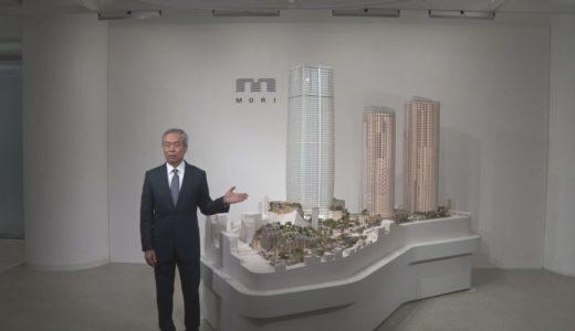 日本一の超高層ビル建設 森ビル、東京・港区に330メートル
