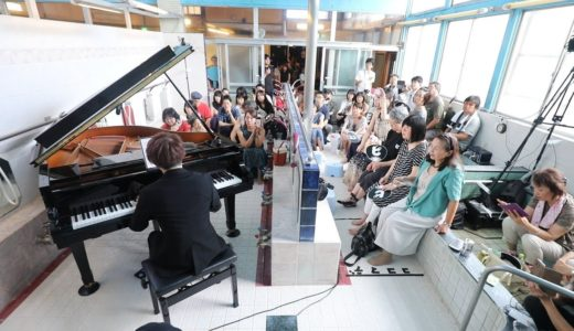 銭湯のピアニスト