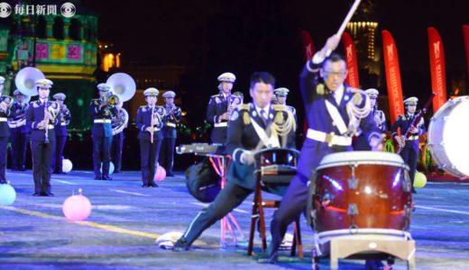 陸自音楽隊、赤の広場に「和の響き」 ロシア軍楽祭で初演奏
