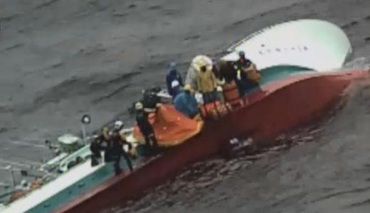 釧路沖で宮城の漁船転覆 7人救助、全員けがなし