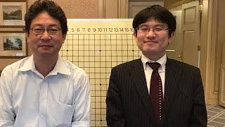山下敬吾九段の四天王解説【大出公二の突撃リポート】