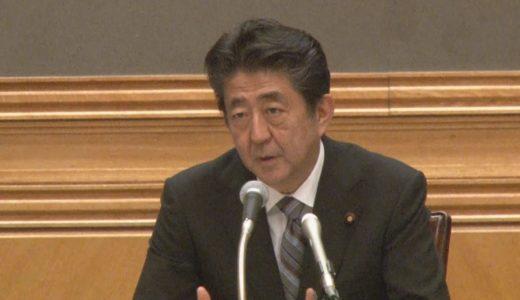 日米貿易、早期合意に意欲  首相「双方に利益を」