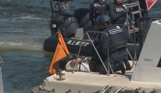 五輪の安全守れ、海で訓練 海保、関係機関と連携