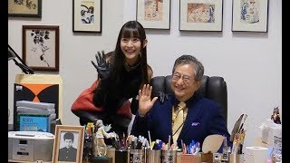 「ハニーフラッシュ!」、漫画家永井豪の50年を振り返る作品展=東京・上野の森美術館