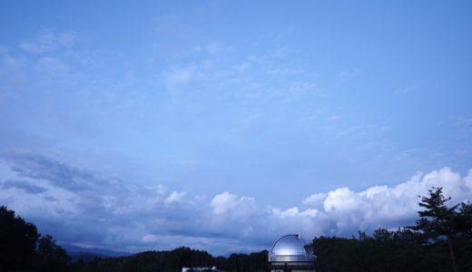 東京大の天文台から星空と流れ星ライブ(長野・木曽)2019/09/30
