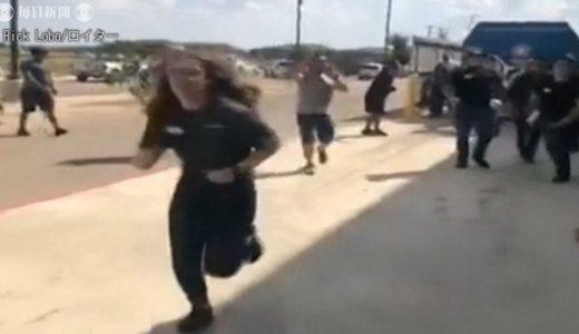 米テキサスで乱射5人犠牲、21人負傷 容疑者射殺