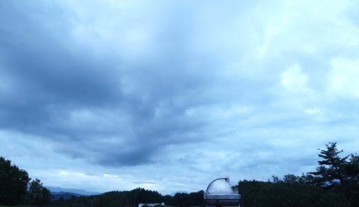 東京大の天文台から星空と流れ星ライブ(長野・木曽)2019/09/14