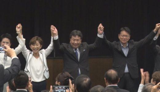 「次期衆院選で政権交代」  枝野氏、立民が党大会
