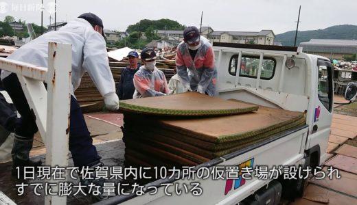 九州北部大雨 災害ごみ集積所 「搬入量の想像がつかない」