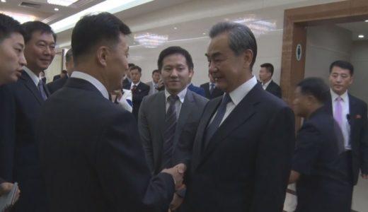 中朝「共通の利益」追求 王氏と金正恩氏側近が会談