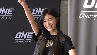 SKE48松井珠理奈、格闘技イベントを応援