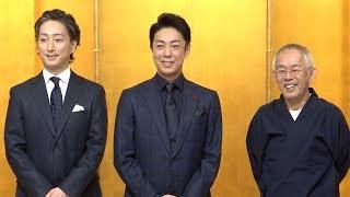 新作歌舞伎「風の谷のナウシカ」、終演時間は未定?