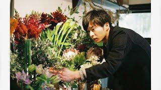 """田中圭が""""お花屋さん""""に、映画「mellow」特報映像が公開"""