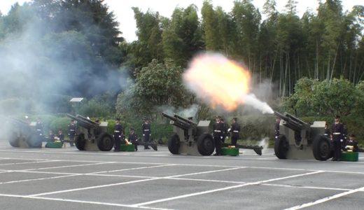 天皇陛下の即位を祝って放たれた陸上自衛隊の礼砲