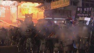 香港デモ 少年が実弾で撃たれ負傷 覆面禁止に反発(19/10/05)
