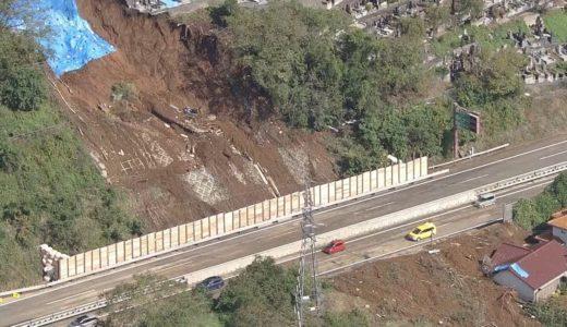 中央道全線で通行止め解除 台風被害から復旧
