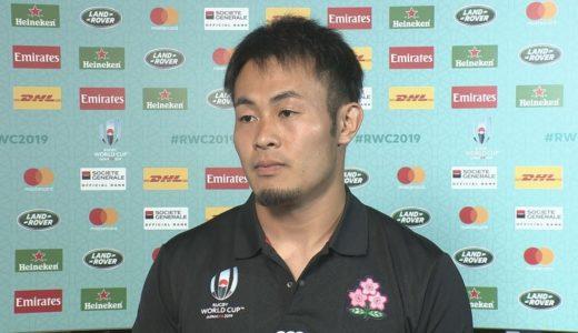 ラグビーW杯、日本代表談話(3) 1次リーグ、日本-サモア
